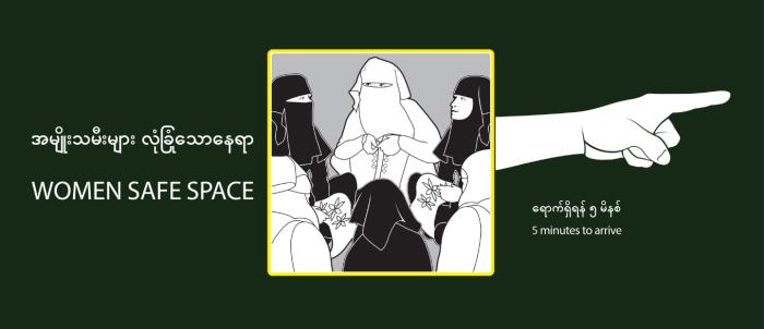 Signo de espacio seguro de mujeres